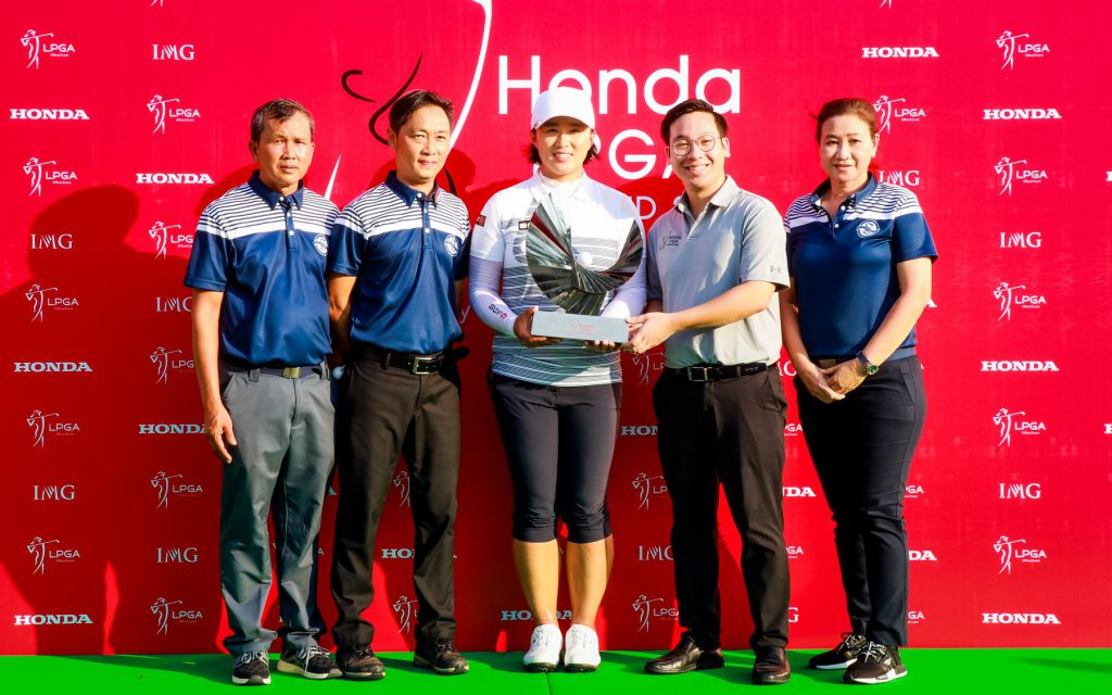 siam country club honda lpga