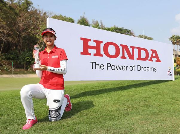 Rina, winner of national qualifiers (Honda LPGA Thailand 2020)