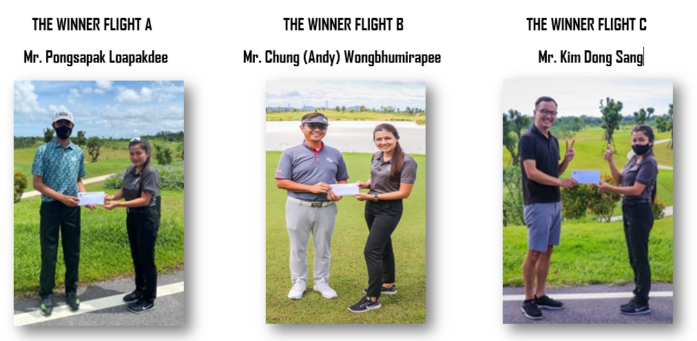 Siam Country Club Care & Share Golf Charity : Winner Annoucement