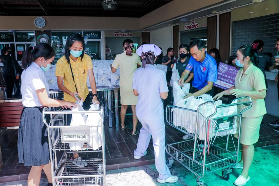 Siam Country Club : Care & Share Charity 2020
