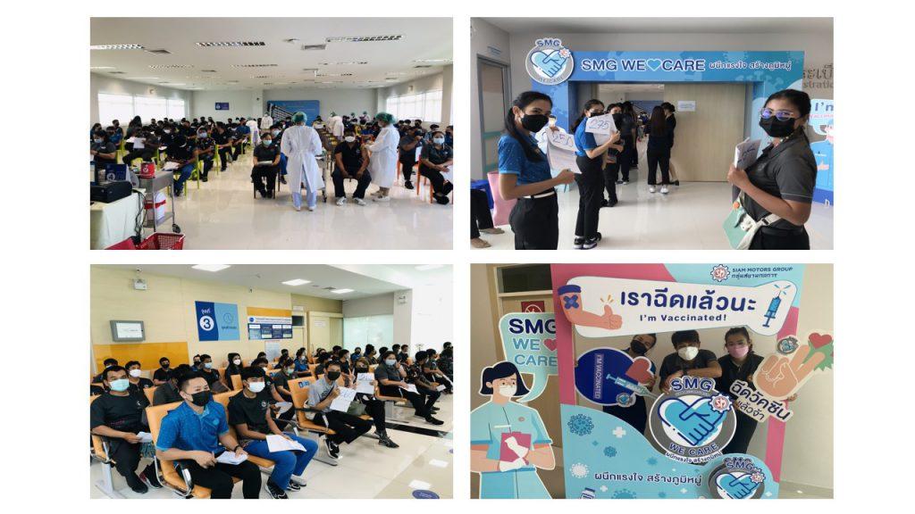 Siam Country Club Pattaya : Vaccination Against COVID-19
